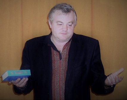 Роман КУХАРУК: АВАКОВЩИНА ЯК ЗАГРОЗА УКРАЇНСТВУ