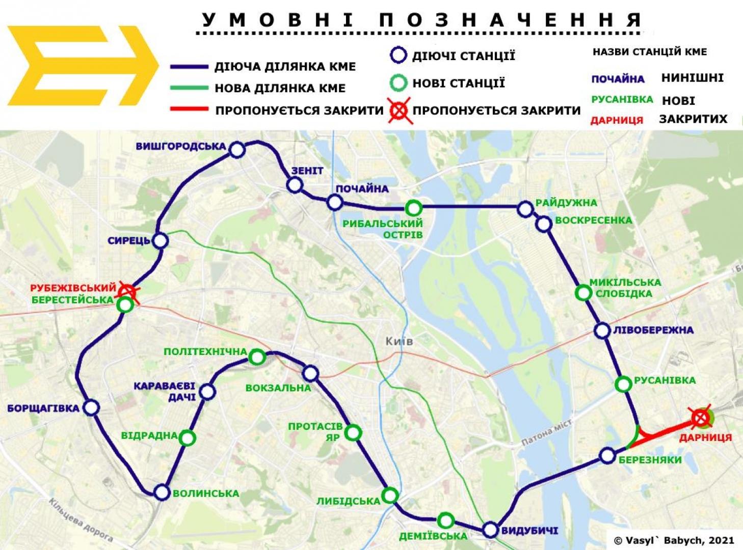 Як зробити з міської електрички «кільцеву лінію метро»?
