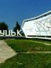 У Луцька з'явилось 9 місто-побратим
