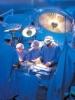 Всеукраїнська хірургічна конференція