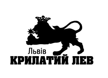 ЛЬВІВ. КЛ