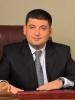 Володимир ГРОЙСМАН : «Реформу ЖКГ відкладати на «потім» більше не можна»