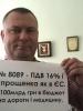 Андрій Шинькович: тіньова економіка розкладає і знищує країну
